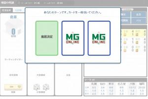 mg_cap_10