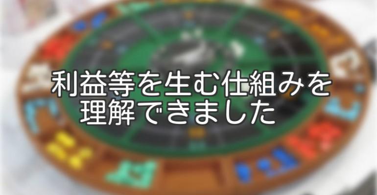 voice_0016A_rieki