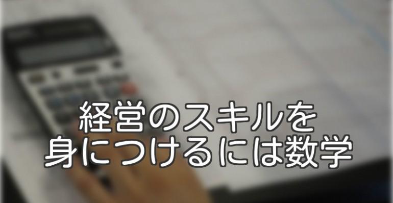 voice_0017B_sugaku