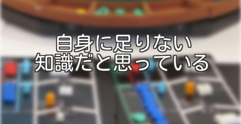 voice_0020E_tarinai